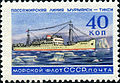 1959 CPA 2302.jpg