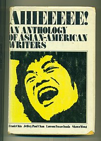 Aiiieeeee! An Anthology of Asian-American Writers cover
