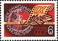 1975 CPA 4473.jpg