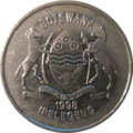 1998 50 тхебе Ботсвана реверс.png