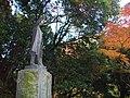 1 Minookōen, Minoo-shi, Ōsaka-fu 562-0002, Japan - panoramio (33).jpg