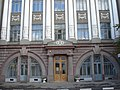 2-я женская гимназия - центральный вход.JPG