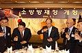 2004년 6월 서울특별시 종로구 정부종합청사 초대 권욱 소방방재청장 취임식 DSC 0182.JPG