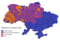 2006 - Рада.png