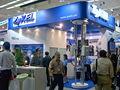 2007WiMAXForumTaipeiShowcase ZyXEL.jpg
