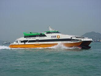 New World First Ferry - Fast ferry New Ferry LXXXIII (type Austal 48m) for the Macau service