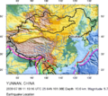 2009 Yunnan earthquake location map.png