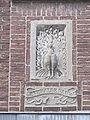 20100714-006 Amersfoort - De Vergulde Pauw.jpg