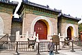 2010 CHINE (4548584864).jpg