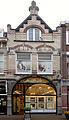 20131025 Lange Tiendeweg 18 Gouda.jpg