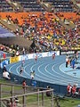 2013 IAAF World Championship in Moscow Relay 4x400 Men 3rd Heat.JPG