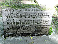 2013 Old jewish cemetery in Lublin - 18.jpg