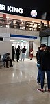 20190213-passport-office- Lisbon Humberto Delgado Airport 003.jpg