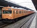 238 Osaka Loop Line.jpg