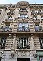 23 rue des Fossés-Saint-Jacques, Paris 5e.jpg