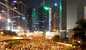 29.9.14 Hong Kong protest near Tamar.jpg