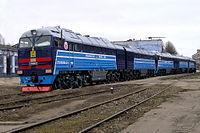 """""""Лугансктепловоз """" отправил в Монголию 12 секций тепловоза 2ТЭ116УМ."""