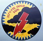 317th Fighter Interceptor Squadron.jpg