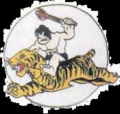 325th Bombardment Squadron - Emblem