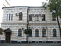 3rdCategoryJewishScoolForGirls-(Kharkiv Customs SFS)-IMG-6837.jpg