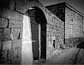 4مضافة المجاهد عباس ابوعاصي قرية نجران في السويداء.jpg