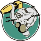 404th Bombardment Squadron - Emblem.png
