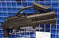 43-мм гранатомет ГМ-94 - Технологии в машиностроении-2010 01.jpg