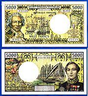 5000-francs-cfp.jpg