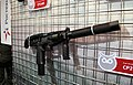 9-мм пистолет-пулемет СР2МП - Технологии в машиностроении–2012 02.jpg