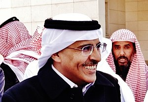 Mohammad Fahad al-Qahtani - Mohammad al-Qahtani in December 2012