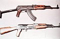 AKMS vs AK-47.JPEG