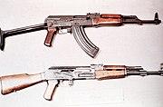 AKMS vs AK-47