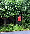 A Postbox opposite Chislet Church. - geograph.org.uk - 491137.jpg