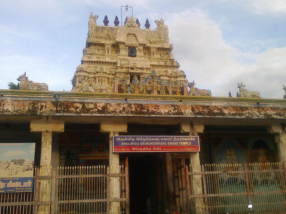 Hindu temples of Kumbakonam