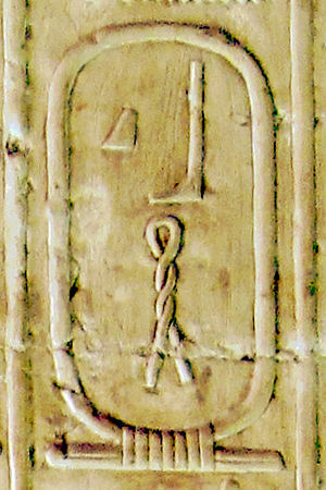 Qa'a - Qebeh, cartouche name of Qa'a in the Abydos king list.