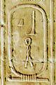 Abydos KL 01-08 n08.jpg