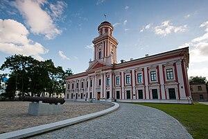 Jelgava: Academia petrina