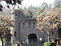 Acceso Funicular Parque Metropolitano de Santiago.JPG