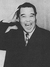 Achako Hanabishi (1930s).JPG
