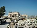 Acròpoli d'Atenes, Partenó.JPG