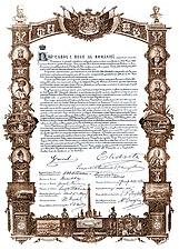 Actul proclamarii Regatului Romania