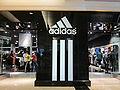 Adidas, Westfield SF Centre 2.JPG