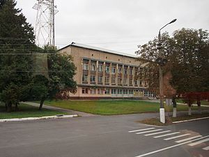 Chernobyl's Old City Hall building