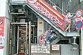 Adores Akihabara external stairs, 2013-06-15 (by Keiichi Yasu).jpg