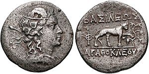 Agathocles of Bactria - Agathokles nickel coin with Dionysos and panther.
