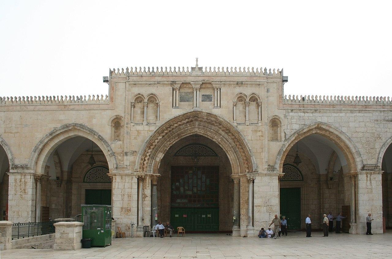 File Al  Aqsa  Mosque  Jerusalem1 jpg Wikimedia Commons