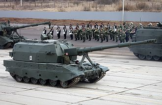2S35 Koalitsiya-SV - Russian Army 2S35 Koalitsiya-SV in the 2015 Moscow Victory Day Parade