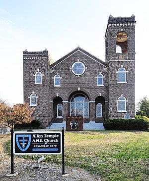National Register of Historic Places listings in Greenville, South Carolina - Image: Allen Temple