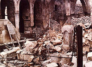1947 anti-Jewish riots in Aleppo - Ruins of the Central Synagogue of Aleppo after the 1947 Aleppo pogrom