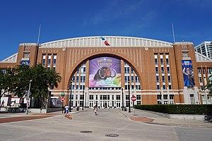 American Airlines Center - Image: American Airlines Center August 2015
